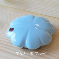 排水口カバー(てんとう虫ブルー)