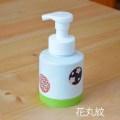 泡用ハンドソープボトル(花丸紋)