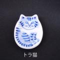 有田焼 ネコの箸置き(トラ猫)