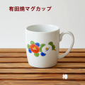 有田焼 マグカップ(椿)