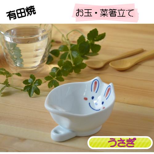 手描きの お玉・菜箸立て(うさぎ)