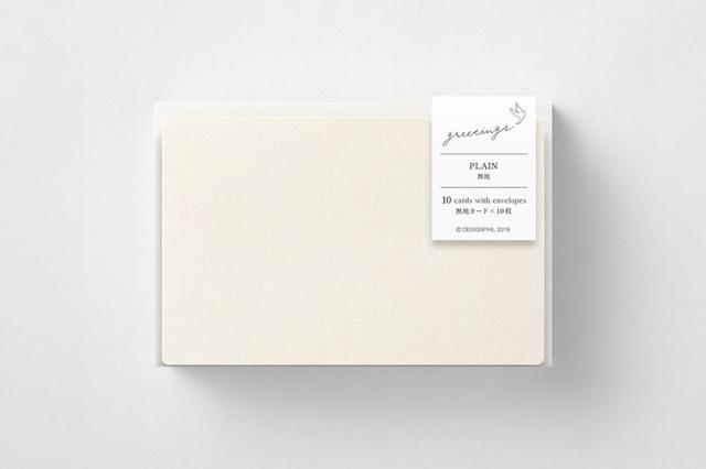greetings 活版カード 10枚セット