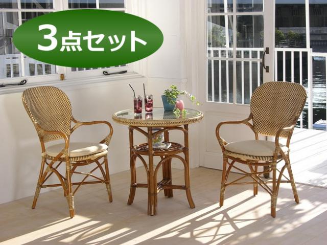 【新製品】籐・ラタンのカフェダイニング3点セット/レストラン/籐・ラタンのコーヒーテーブル/送料無料/KZR-101-447