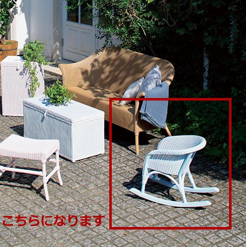 ロイドルーム子供ロッキングチェアー/ロイドルームLSD7103