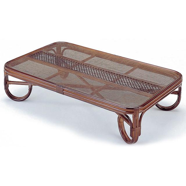 籐・ラタンの座卓 ローテーブル / 150cm × 90cm 高さ36cm IR-T125B【送料無料】