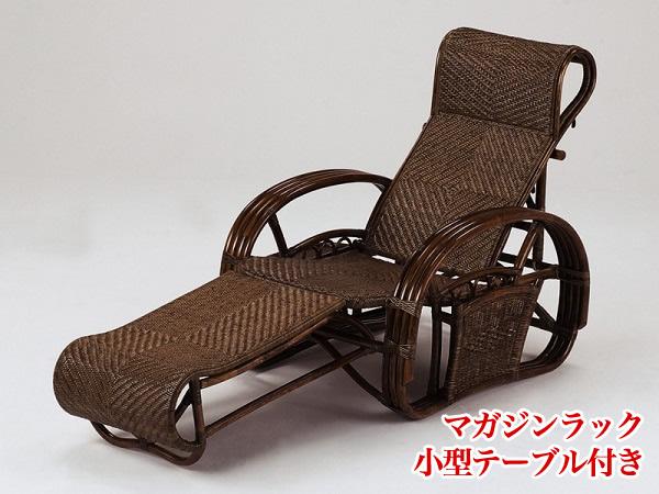 【即納】籐・ラタンのリクライニングチェア(籐・ラタンの三つ折れ椅子)/椅子/リクライニング/W78×D90×H96/即納可能/送料無料/IRC-103CN