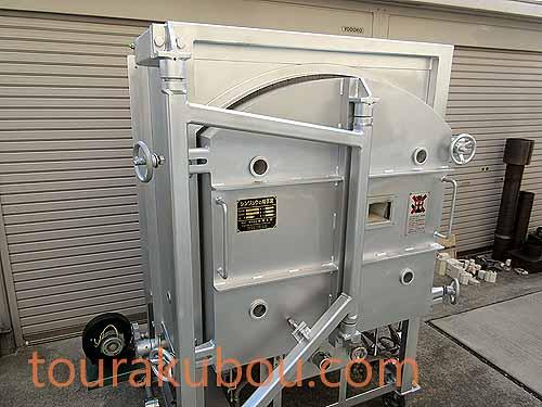 【中古】(シンリュウ)都市ガス窯 『MR-30FWGC型』フルセット 美品!<入荷○>