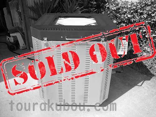 【中古】日本電産シンポ 電気窯『DUB-10』 2013年製 <売約済×>
