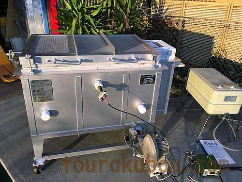 【中古】(日本電産シンポ)灯油・無煙窯『KTB-70型』+温度計<入荷○>