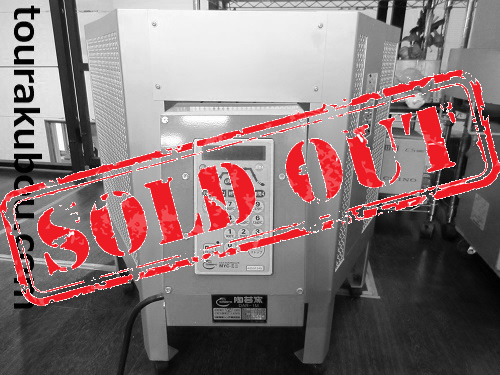 【中古】日本電産シンポ 電気窯100V DAR-1M 2005年製 美品 <売約済>
