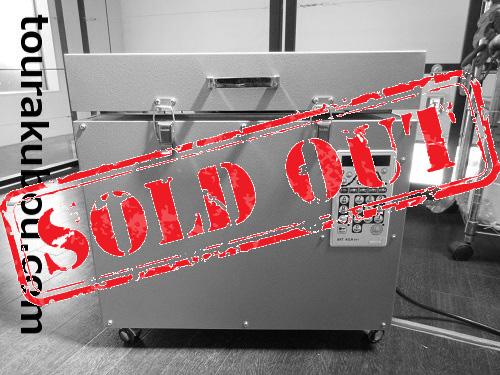 【中古】上絵用電気炉 日本ヴォーグ社 アートキルンSV1 2014年製 美品<売約済>