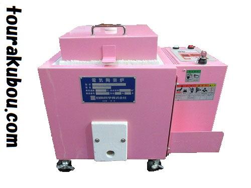 【中古】日陶科学 小型電気窯 STD-NU 還元仕様 2012年製 <入荷>