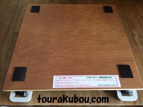 小型陶芸窯用台車  DMT-01、プティを同時購入で8000円OFF!!