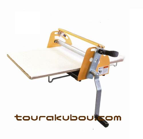 シンポ 手動タタラ板製作機 卓上型 TSR型