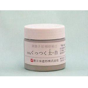 素焼前補修粘土(くっつく土) 白 300g
