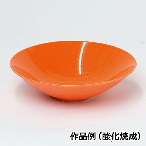 キャロットオレンジ釉(1kg粉末)