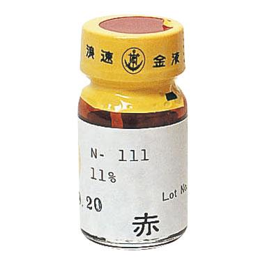 赤金液 ブライト (2g 金濃度11%)