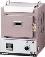 七宝電気炉 GT-2 GTシリーズ
