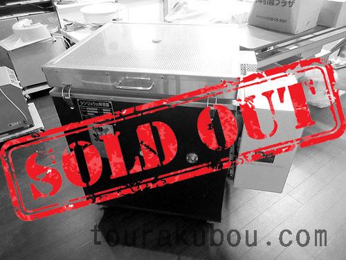 【中古】シンリュウ 電気窯『MR-7KD』 2002年製 200V単相 ※還元バーナー付《売約済》