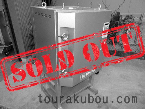 【中古】日本電産シンポ 電気窯『DFA-06』 2006年製 ※還元バーナー付《売約済》