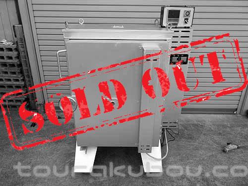 【中古】 電気窯『AC-J6』2005年製 200V単相<売約済×>