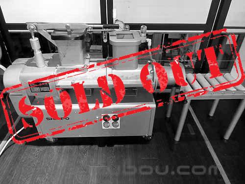 【中古】日本電産シンポ 真空式土練機NVA-04S型 2013年製<売約済>