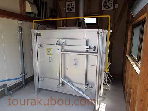 【新古】(モリシタミニキルン)ガス窯 MGK-A8-D-BH2-2型 志野焼対応仕様 極美品! 2014年製 <商談中△>