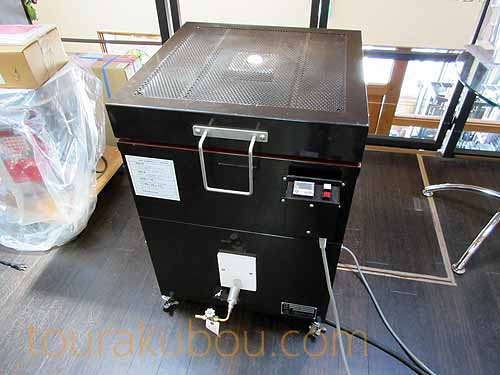 【中古】電気陶芸窯『陶夢伝』KRF-450ProS 2007年製<入荷○>