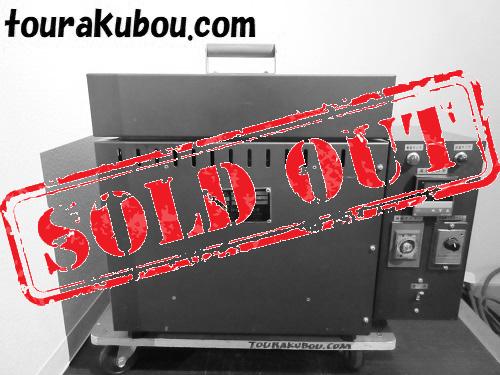 【中古】伊勢久 小型電気窯『KE-1800』<売約済>