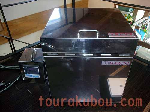 【中古】(マルニ)100V電気陶芸窯OEL-1500SX・OF<入荷○>
