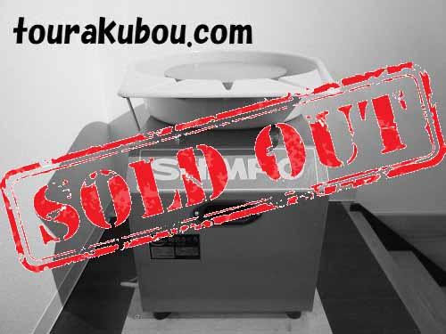 【中古】日本電産シンポ 電動ろくろ RK-3D 2011年製<売約済>