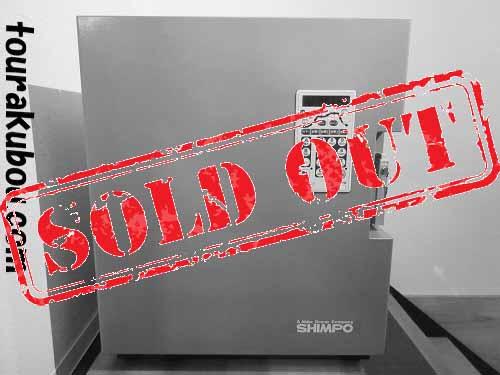 【中古】日本電産シンポ 2016年製 100V電気窯DMT-01 極美品!<売約済>