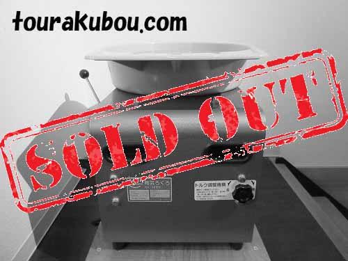 【中古】日本電産シンポ 電動ろくろRK-88B形(ドべ受け付) 2000年製<売約済>