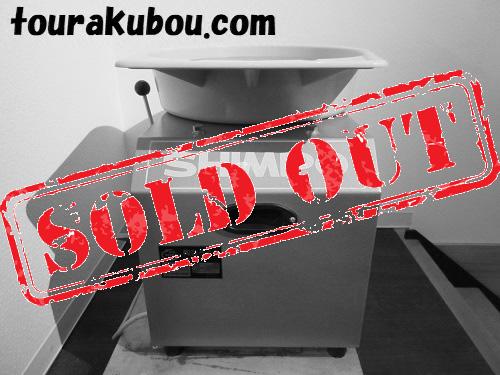 【中古】日本電産シンポ 電動ろくろ RK-3D 2008年製 <売約済>
