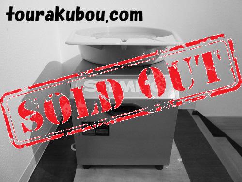 【中古】日本電産シンポ 電動ろくろ RK-3D 2009年製 ハンドレバー新品交換済 <売約済>