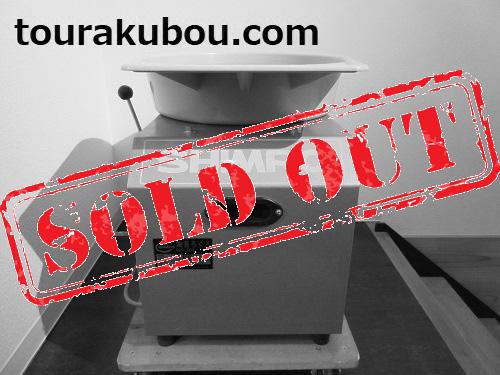【中古】日本電産シンポ 電動ろくろ RK-3D 2007年製 <売約済>