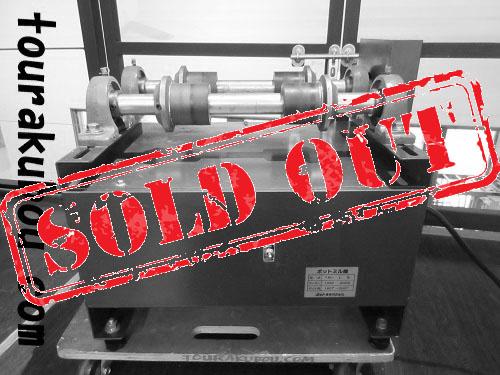 【中古】グット電機 TM-1型 ポットミル機+ポット5L(φ24cm)付き<売約済>