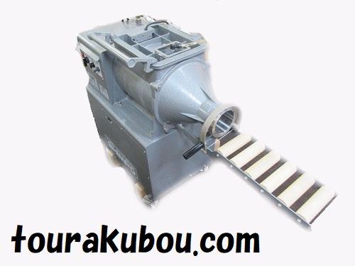 【中古】日本電産シンポ 2014年製 循環式真空混練機 NVS-07型 美品<商談中△>