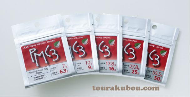 純銀粘土PMC3(600℃焼成タイプ)6.3g