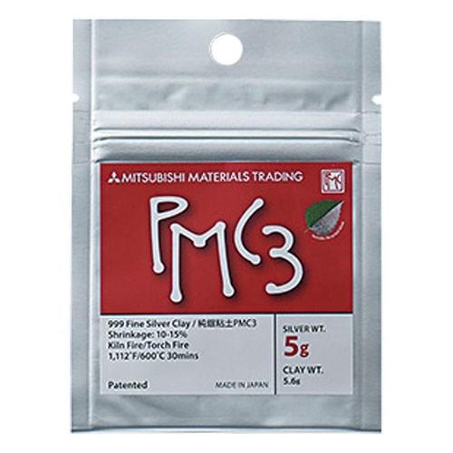 純銀粘土PMC3(600℃焼成タイプ)5g