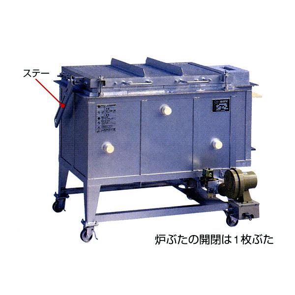 無煙灯油窯 KTB-70型【Dフルセット】