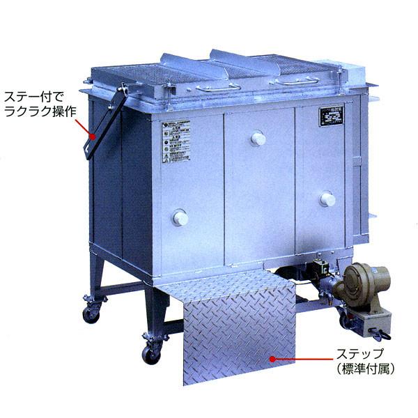 無煙灯油窯 KTB-90型【Dフルセット】