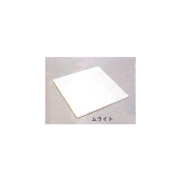 棚板(ムライト)240×240×10mm 2枚組