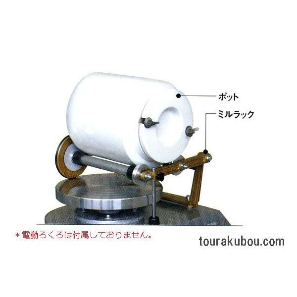 (日本電産シンポ)ミルラック KE-1型