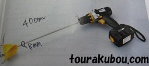 釉薬攪拌機 充電式
