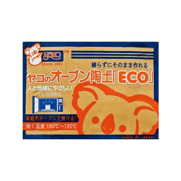 オーブン陶土 ECO(エコ)
