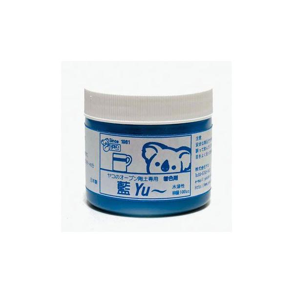 オーブン陶土用着色剤藍Yu~100ml