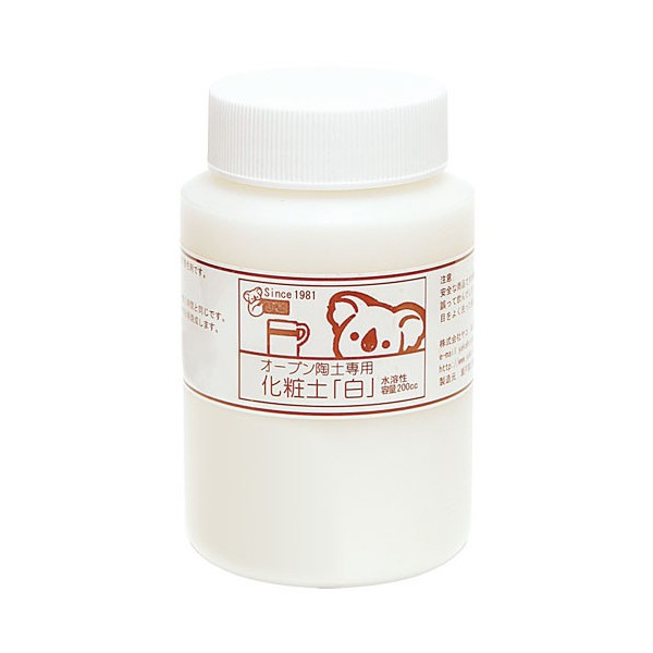 オーブン陶土用化粧土 白 200ml