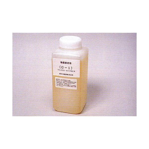 釉薬用接着剤(G-1) 1kg