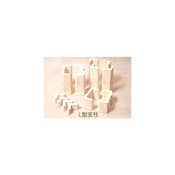 L型支柱4寸5分(H約135mm)